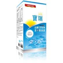 金盞花萃取物(含製程專利葉黃素)-DHA/PS