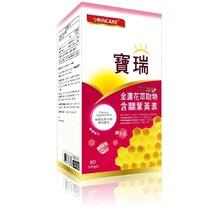 金盞花萃取物(含製程專利葉黃素)-蜂王乳/Q10)