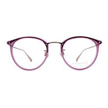CHARMANT β-鈦 金屬魅力貓眼框✦粉藕紫