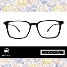 SOU・SOU l 結局 男主角款眼鏡 l 十數密碼 粗方框眼鏡▹街頭黑