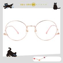 SOU・SOU l 心花怒放 圓框眼鏡✿玫瑰金