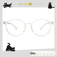 SOU・SOU l 排列數字 波士頓框眼鏡✿透明白