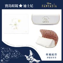 Disney- Fantasia配件組🌟夢想家米奇