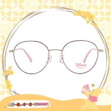 Disney-粉萌季 l 春採花蜜 波士頓框眼鏡 紫水晶