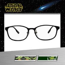 Star Wars:尤達寶寶 橢圓框眼鏡︱亮黑