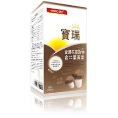 金盞花萃取物(含製程專利葉黃素)-巴西蘑菇/DDSTM-1專利乳酸菌