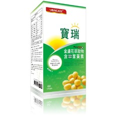 金盞花萃取物(含製程專利葉黃素)-精胺酸/茄紅素