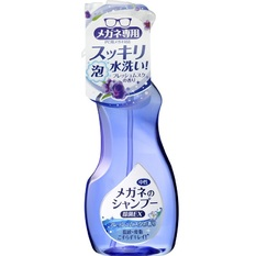 SOFT99 眼鏡清洗液-超除菌型(清新麝香)