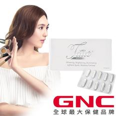 【GNC健安喜】  LAC 回原皙膠囊食品 60顆(榖胱甘肽+葡萄籽+維生素C)