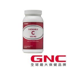 【GNC健安喜】喜維C食品錠100mg 90錠