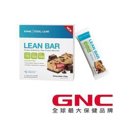 【GNC 健安喜】GNC健安喜Total Lean 代餐棒 (5條/盒)