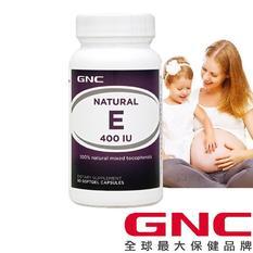 【GNC 健安喜】維生伊 400膠囊食品 90顆/瓶