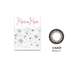 綺娜彩色月拋隱形眼鏡-北極星黑 Polaris(1片裝)