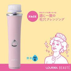 Lourdes深層震動洗臉機(粉紅色)