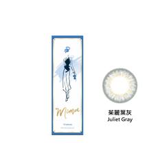 女主角彩色日拋隱形眼鏡-茱麗葉灰 Juliet Gray (10片裝)