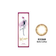 女主角彩色日拋隱形眼鏡-貝兒咖啡 Belle Coffee (10片裝)