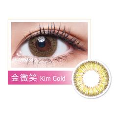 綺娜彩色月拋隱形眼鏡-金微笑 Kim Gold (1片裝)