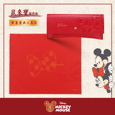 Disney 鼠來寶配件組 l 華麗慶典×喜悅