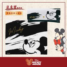 Disney 鼠來寶配件組 l 筆歌墨舞×傳承