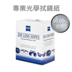 德國ZEISS蔡司專業光學拭鏡紙(200片/盒)