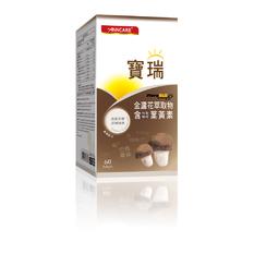 金盞花萃取物(含特殊製程葉黃素) - DDS-1®專利乳酸菌/巴西蘑菇