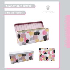 KolorBox 圓點彩盤-石綵灰