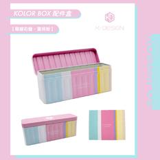 KolorBox 萌線彩盤-蜜桃粉
