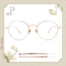 故宮 皇帝系列♚狀元及第(欽定一甲款眼鏡) 白玫金