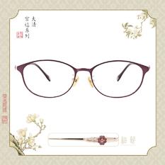 故宮|后妃系列♛艷冠群芳 (花香妃翼款) 海芋紫