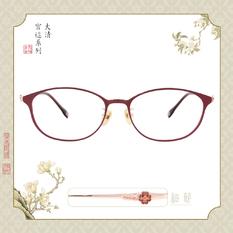 故宮|后妃系列♛艷冠群芳 (花香妃翼款) 香瑰紅