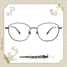故宮|后妃系列♛母儀天下之綿延萬世(禧玉翠白款眼鏡) 石墨黑