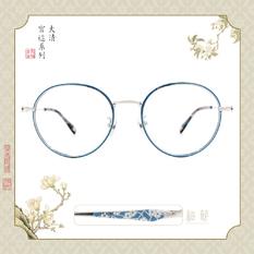 故宮|后妃系列♛臣妾是清白的(冰清玉梅款) 水鏡藍