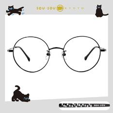 SOU・SOU l 玩味十數 圓框眼鏡✿經典黑