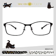 SOU・SOU l 點點十數 長方框眼鏡✿夢幻黑