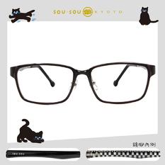 SOU・SOU l 花筵席 方框眼鏡✿透黑色
