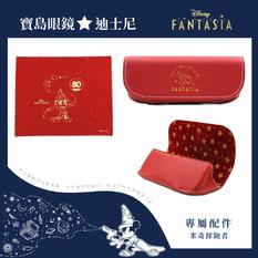 Disney- Fantasia配件組🌟米奇探險者