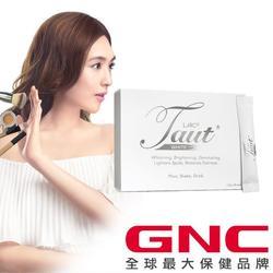 【GNC健安喜】LAC 回原皙飲品 30包/盒