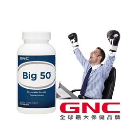 【GNC健安喜】 高單位B群 必康50食品錠 100錠