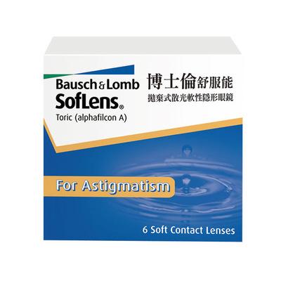 博士倫舒服能66拋棄式散光軟性隱形眼鏡(6片裝)