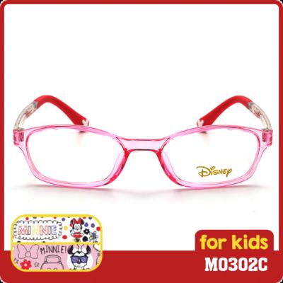 米妮系列  插畫塗鴉活潑款眼鏡  俏皮粉  (M0302C-1-1-48)