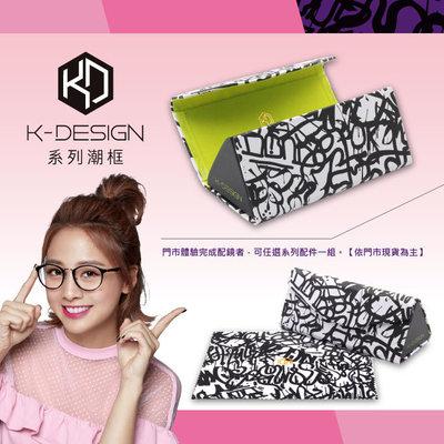 K-Design  17年款 韓國框型-設計師大韓風格徽紋款 騎士黑 (KD2-1508-1-1-51)