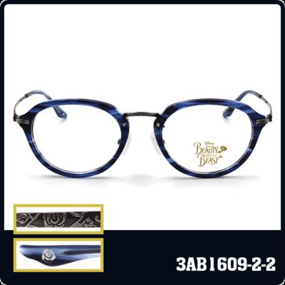 美女與野獸真人電影系列 幽藍的羅亞爾古堡款眼鏡 花谷藍  (3AB1609-2-2-49)