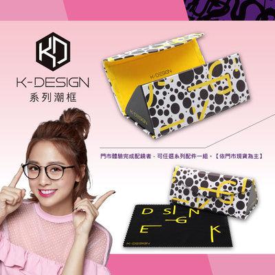 K-DESIGN The Lover-Chase 寧靜黑(KDS-1104-2-2-52)