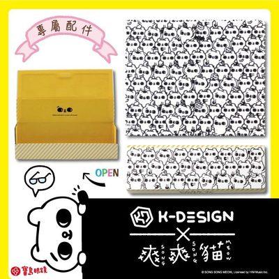 K-DESIGN   爽爽貓 愛是零距離❤亮透紅(KSC72214-1-1)