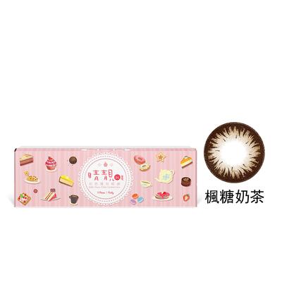 睛靚玩美彩色隱形眼鏡-楓糖奶茶(5片裝)
