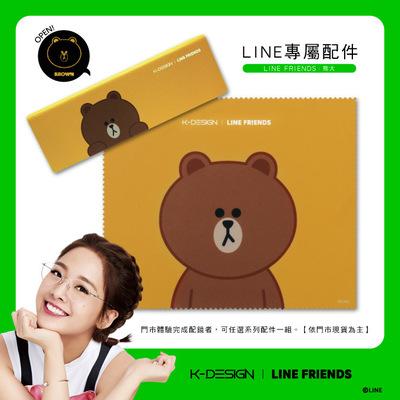 K-DESIGN | LINE FRIENDS◆切角粗圓框-透藍/熊大藍(熊大金鑄)