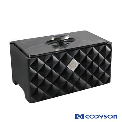 CODYSON 超音波清洗機 D-3000 黑色