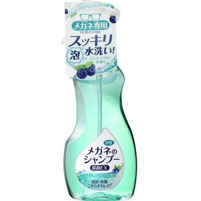 SOFT99 眼鏡清洗液-超除菌型(清涼藍莓)