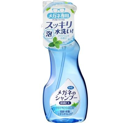 SOFT99 眼鏡清洗液-超除菌型(水感薄荷)