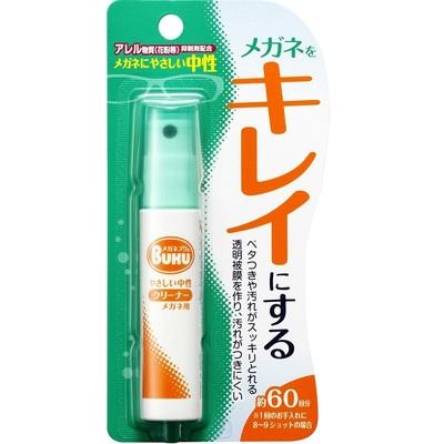 SOFT99 眼鏡清潔劑(18ml)